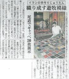 2010.6.13 中国新聞