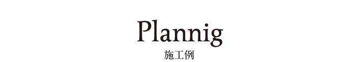 planning1_01