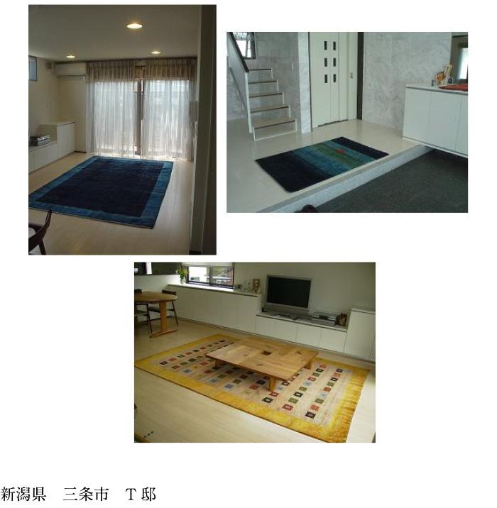 新潟県 三条市 T邸