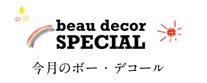 special1_04