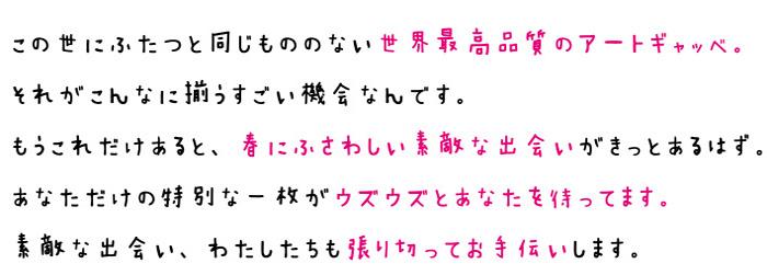 special1_11