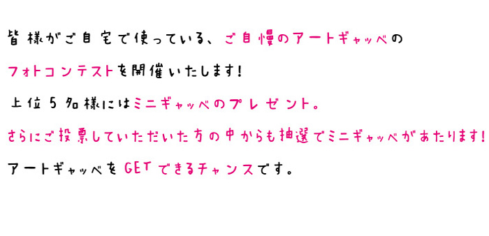 special1_14