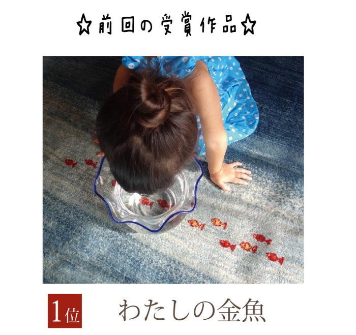 special1_15