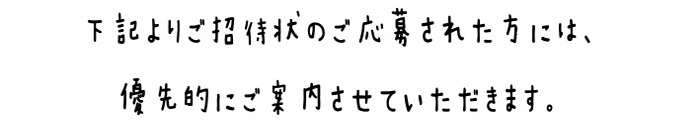 special1_31