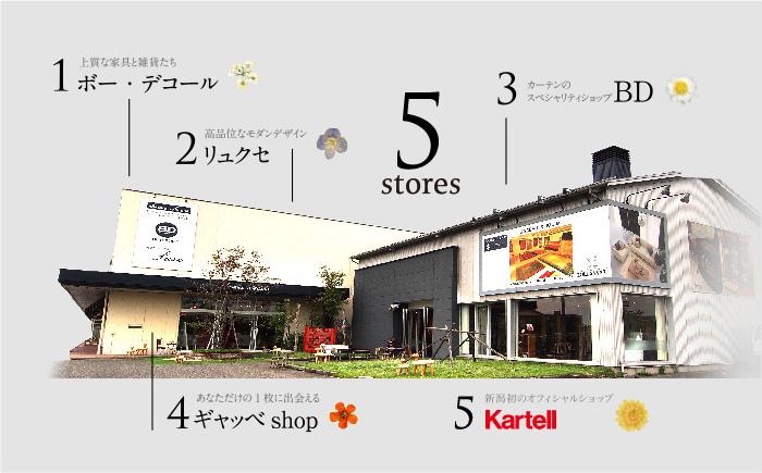 store_04