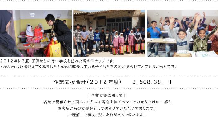 1403_shien_07