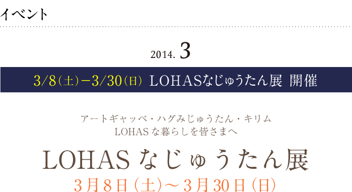 1403_event_03