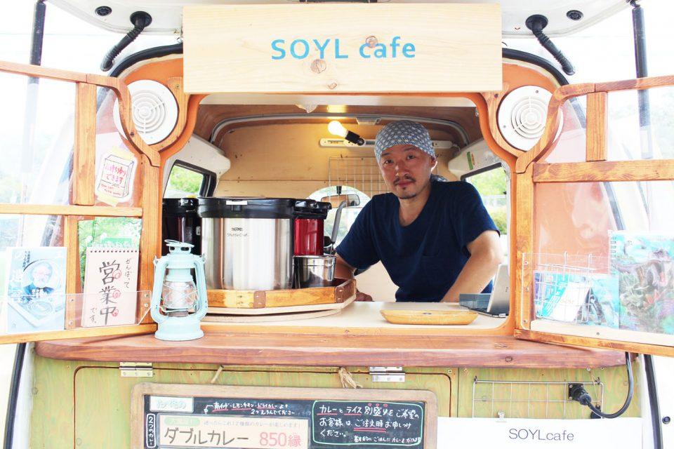 SOYLcafe