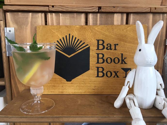 barbookbox
