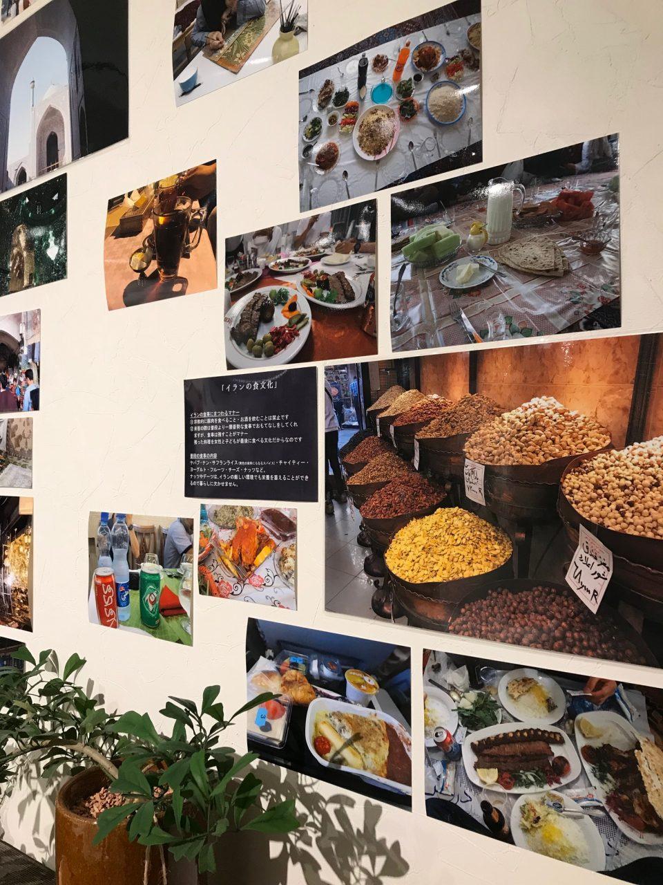 イランの食文化