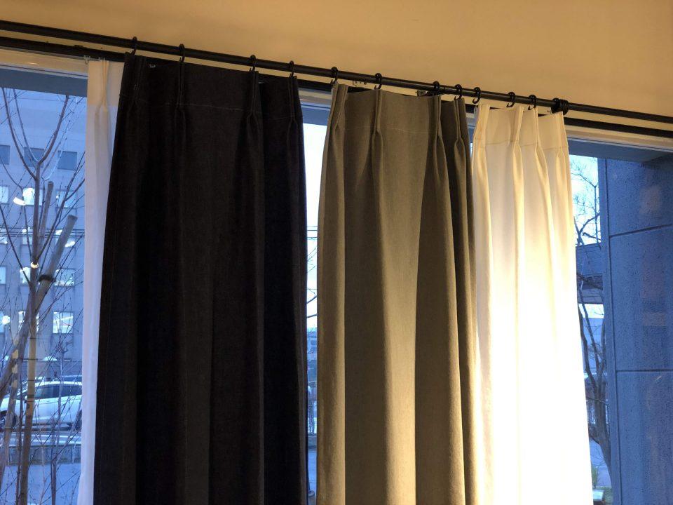 デニムコットン生地のカーテン入荷致しました