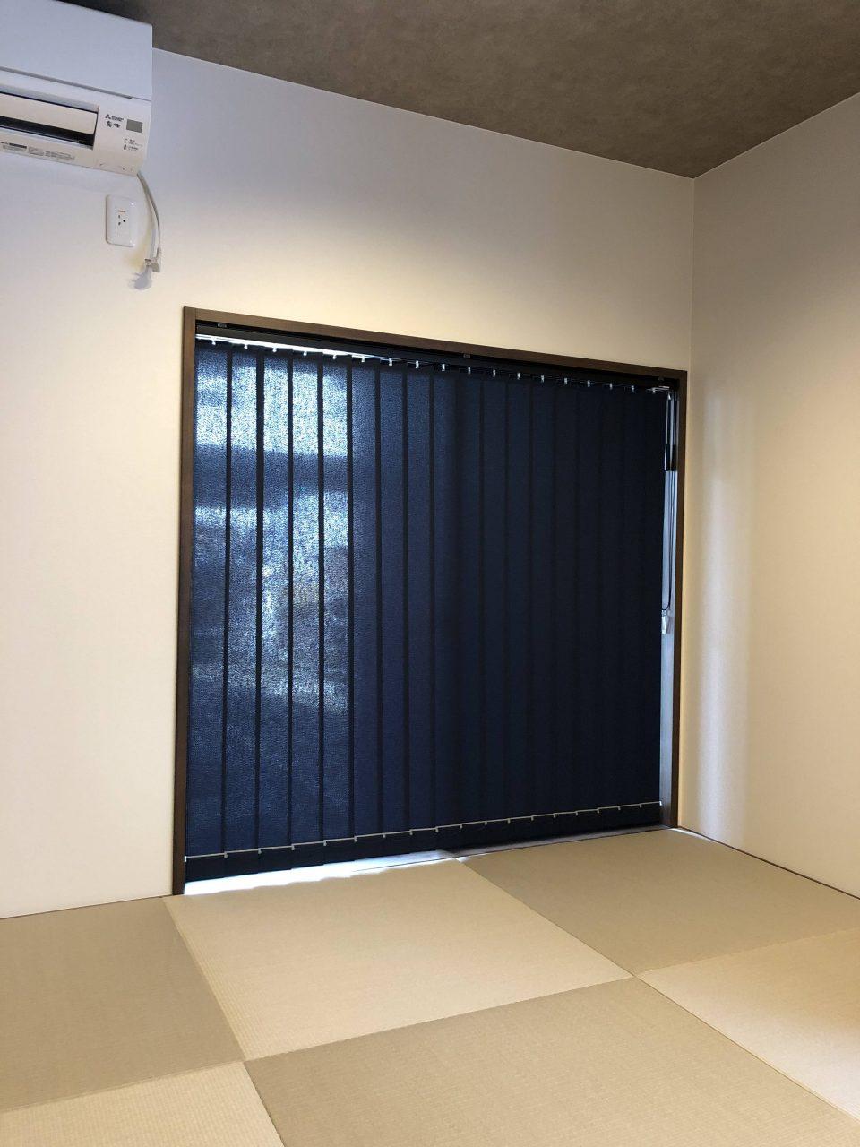 和室はタチカワブラインドの縦型ブラインドを使いました