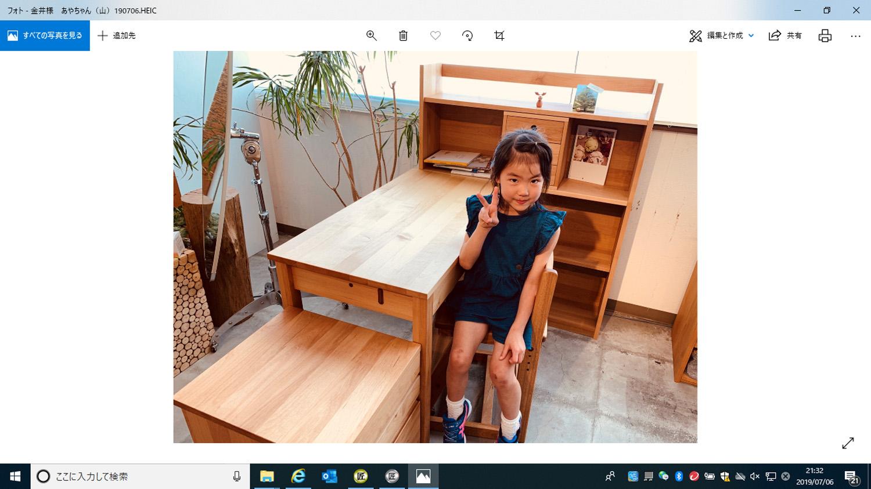 新潟市中央区のお宅へリビングダイニングの家具のコーディネートをさせて頂きました
