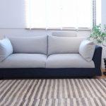 極上の座り心地のソファ