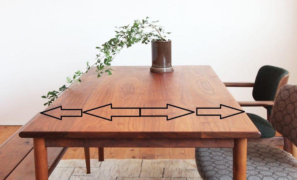 ウォールナット材の無垢ハギ材のダイニングテーブルです