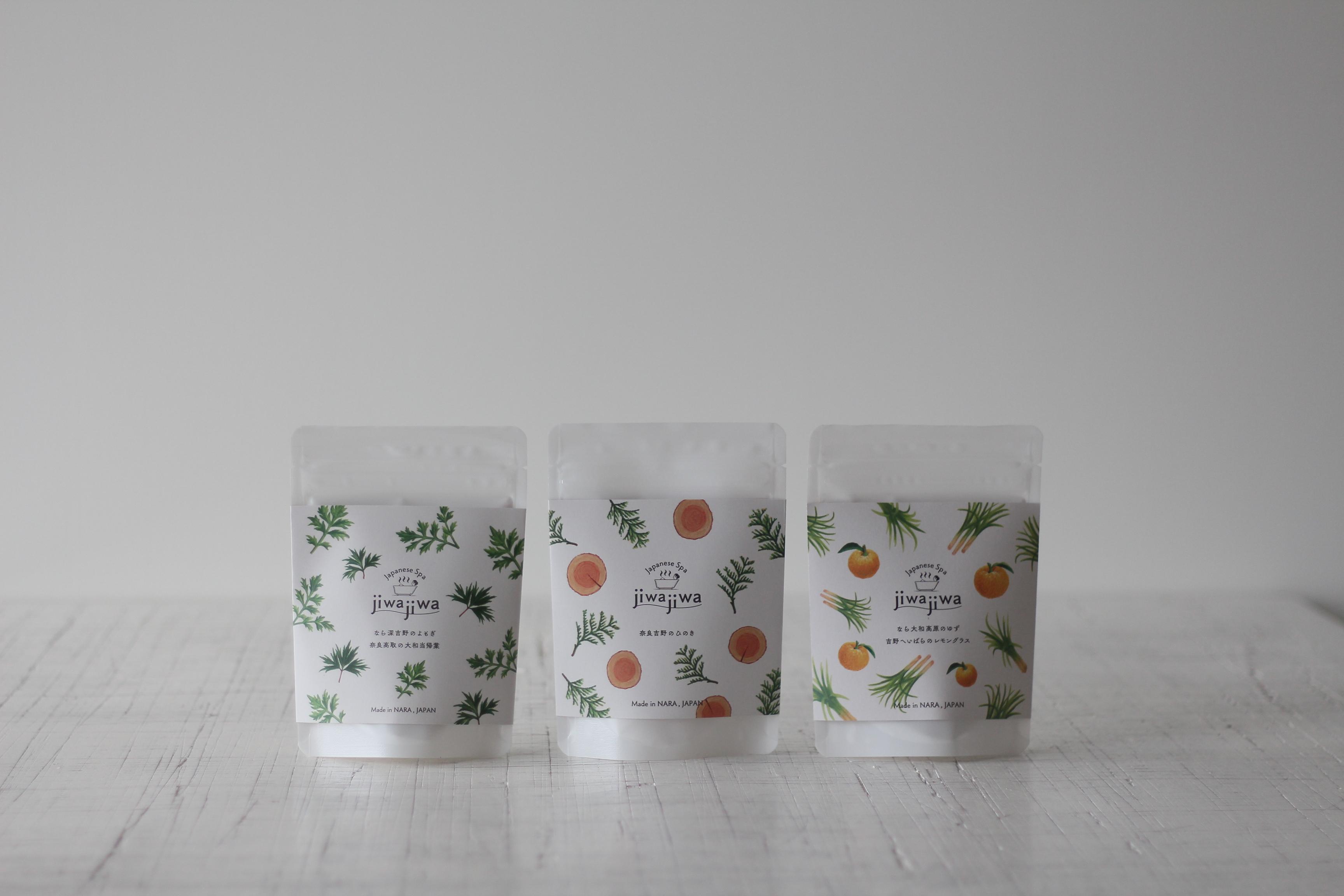 自然素材入浴剤