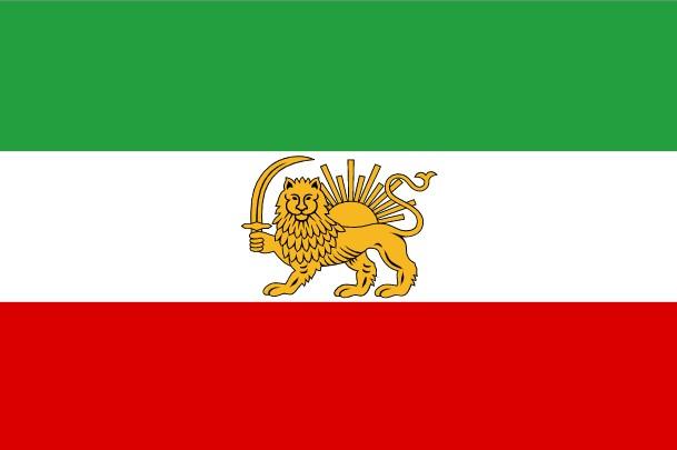 イラン国旗1980